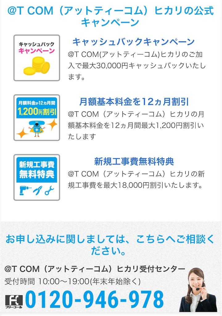f:id:KaradaKokoro:20201217225945j:image