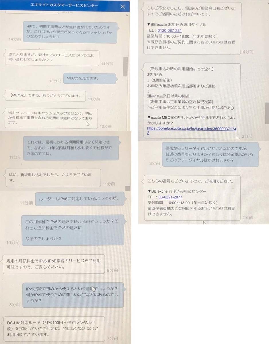f:id:KaradaKokoro:20201218110255j:plain