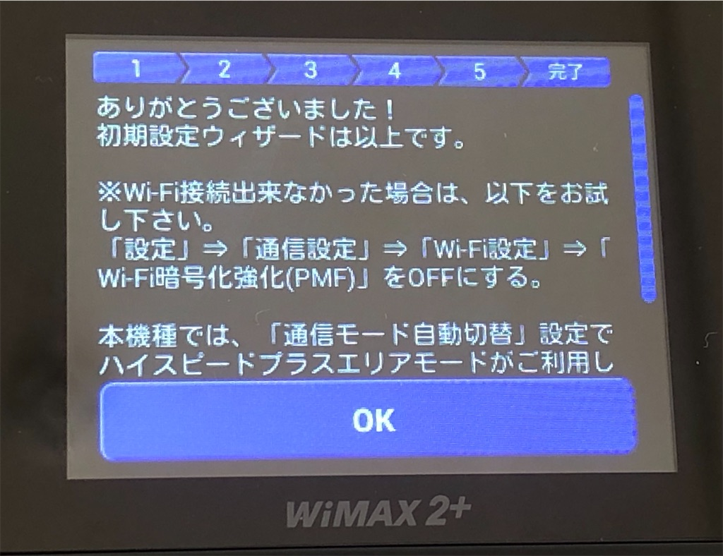 f:id:KaradaKokoro:20201220123151j:image