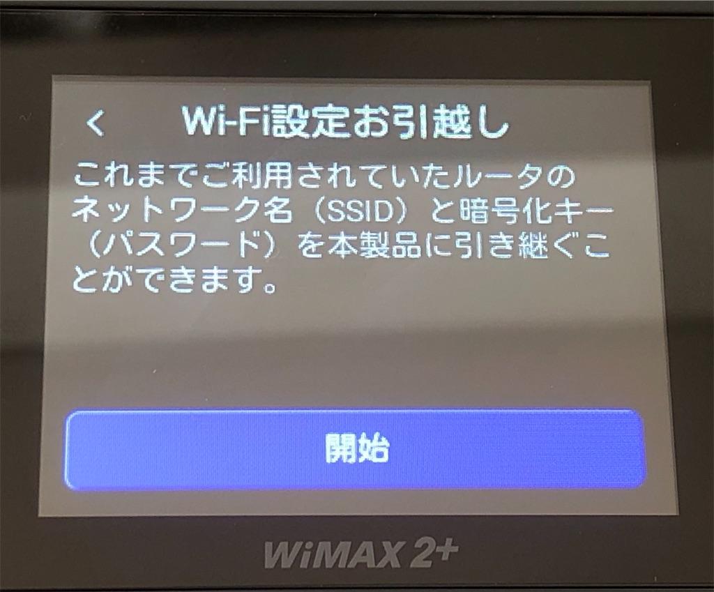f:id:KaradaKokoro:20201220123208j:image