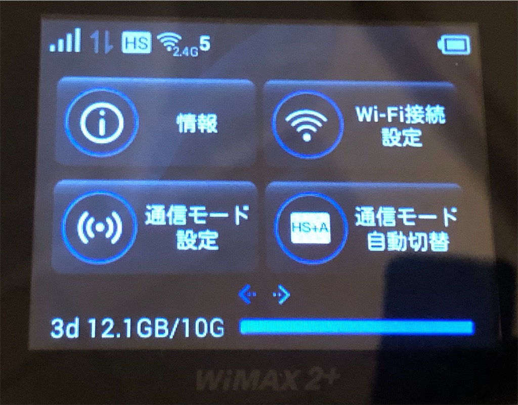 f:id:KaradaKokoro:20201221221232j:image
