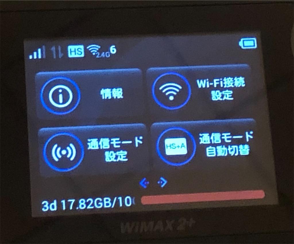 f:id:KaradaKokoro:20201222233313j:image