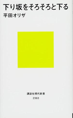 f:id:Karayabu17:20180529213436j:plain