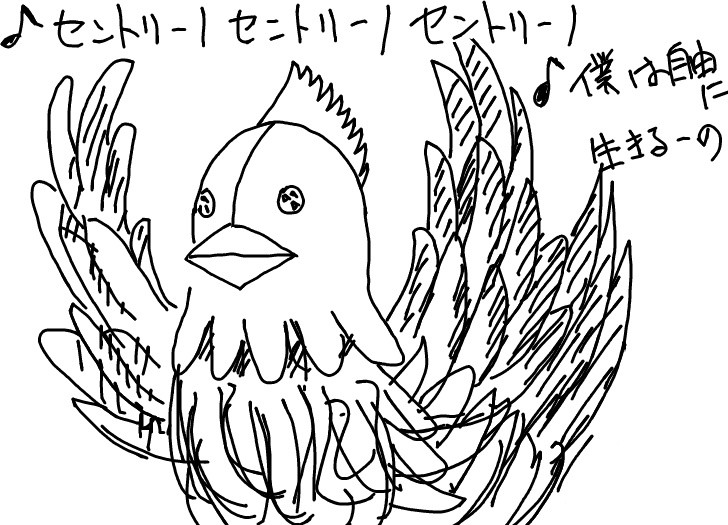 f:id:Karugamo:20080917230705j:image