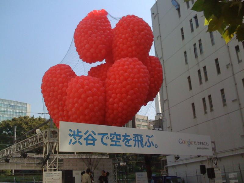 f:id:Karugamo:20081004122528j:image