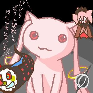 f:id:Karugamo:20110212192349j:image