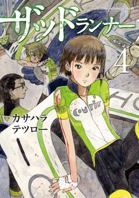 f:id:KasaharaTetsuro:20130213043701j:image
