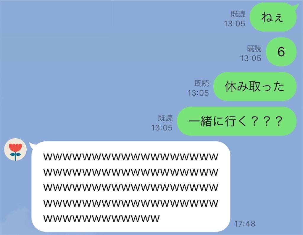 f:id:Kasitsu_sina:20210122003548j:image