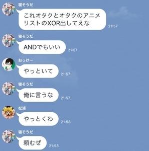 f:id:Kasu_miko:20190726225940j:plain