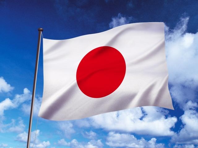 日本という国名の由来】 誰が名付けたの? - 歴史ファイル