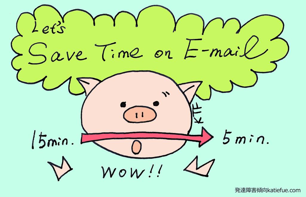 仕事 効率化 Gmail 返信定型文