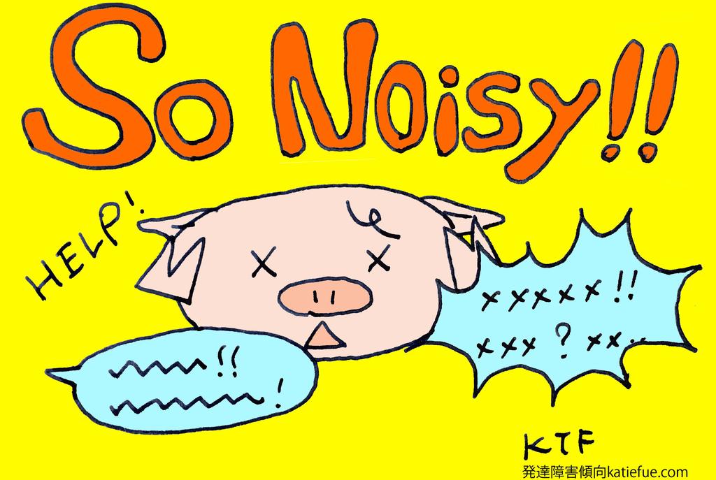 職場 騒音 ストレス 対策
