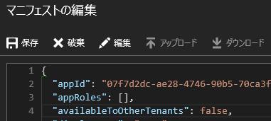 f:id:KatsuYuzu:20180629090932p:plain