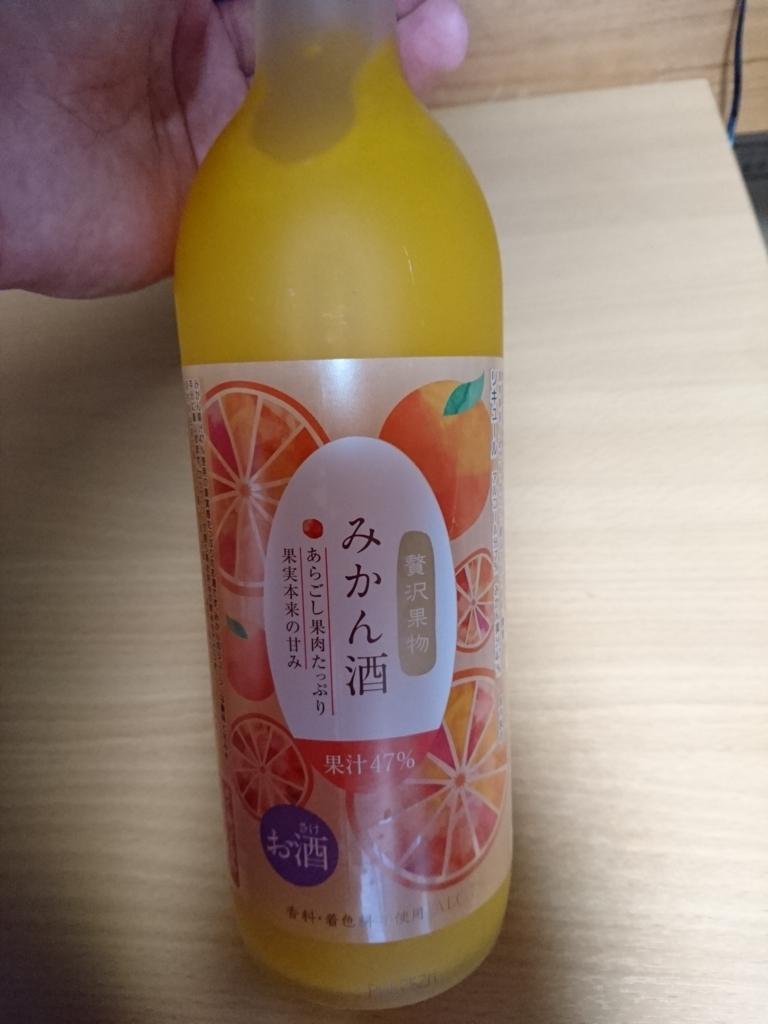 f:id:KatsukiAramaki:20180812215931j:plain