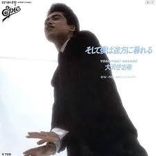 f:id:KatsumiHori:20201130134505j:plain