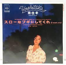 f:id:KatsumiHori:20210624142412j:plain