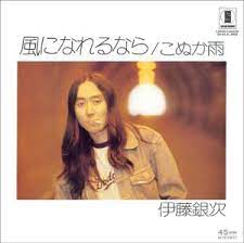 f:id:KatsumiHori:20210708151142j:plain
