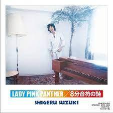 f:id:KatsumiHori:20210826141225j:plain