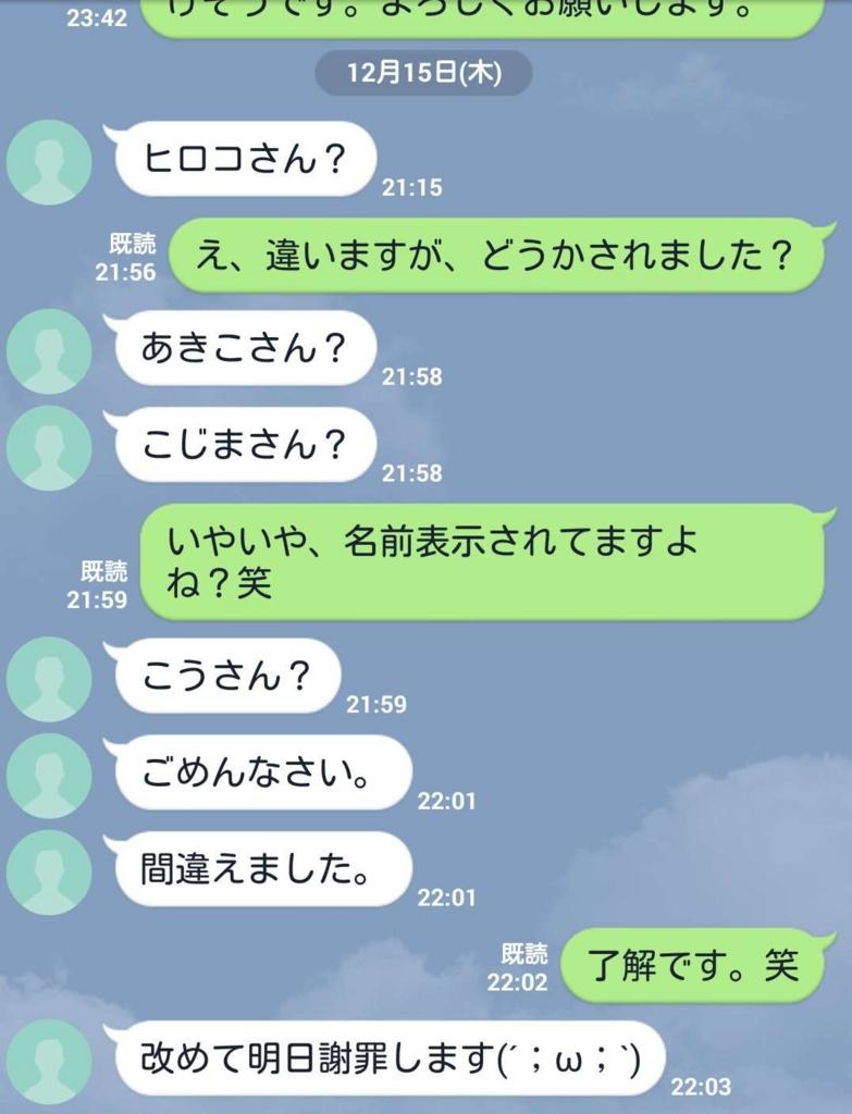 f:id:Katsuox:20170222231623j:plain