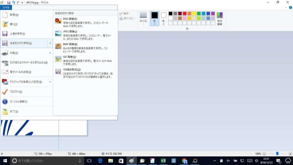 f:id:Katsuox:20170223205906j:plain