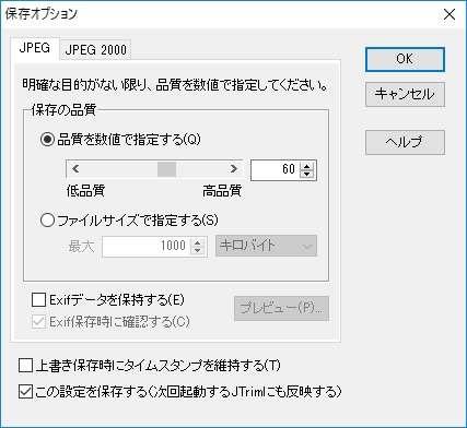 f:id:Katsuox:20170223223644j:plain