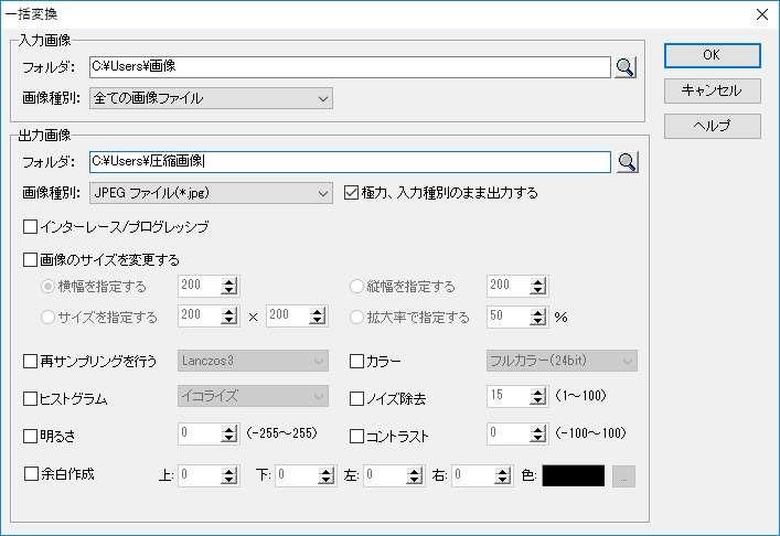 f:id:Katsuox:20170223224329j:plain