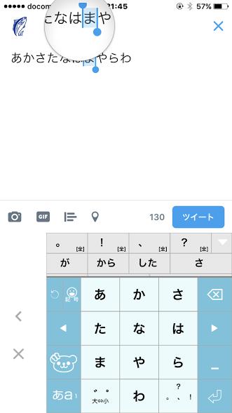 f:id:Katsuox:20170428214724p:plain