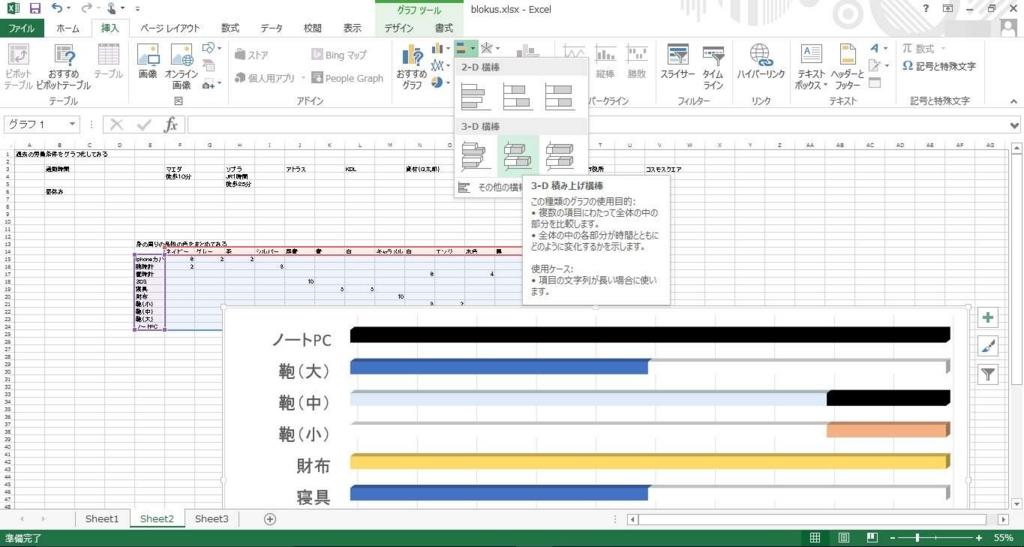 f:id:Katsuox:20170430192456j:plain