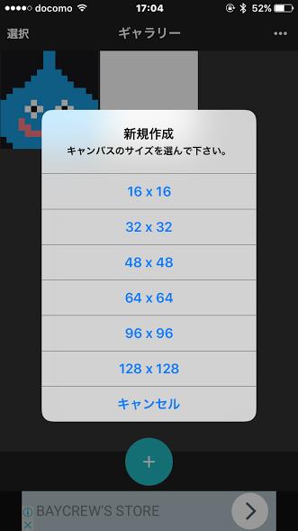 f:id:Katsuox:20170513180117p:plain