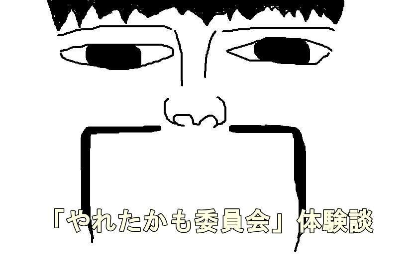 f:id:Katsuox:20170522210840j:plain