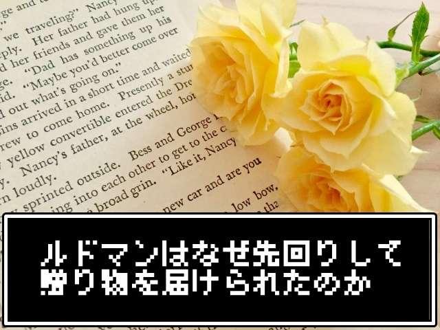 f:id:Katsuox:20170610161819j:plain
