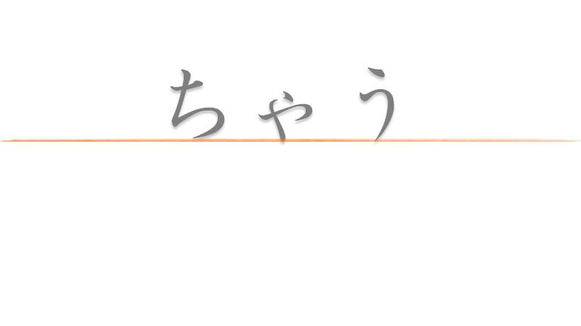f:id:Katsuox:20170622200150j:plain