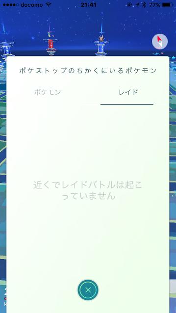 f:id:Katsuox:20170705222505p:plain