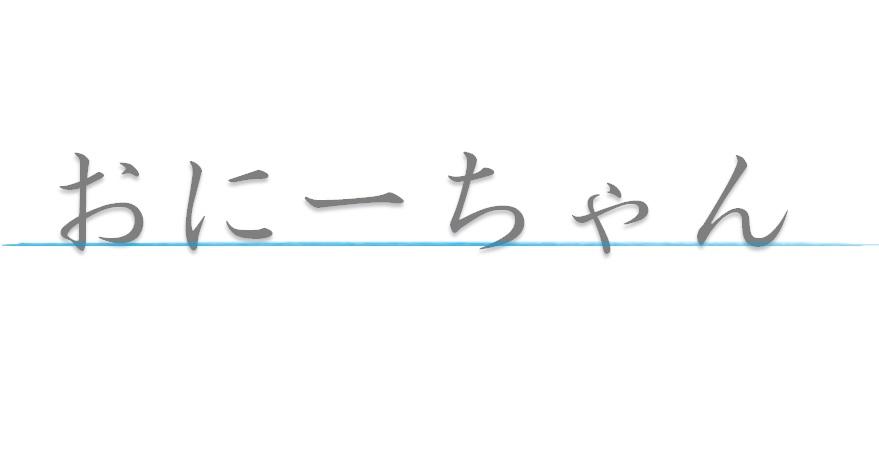 f:id:Katsuox:20170707230935j:plain