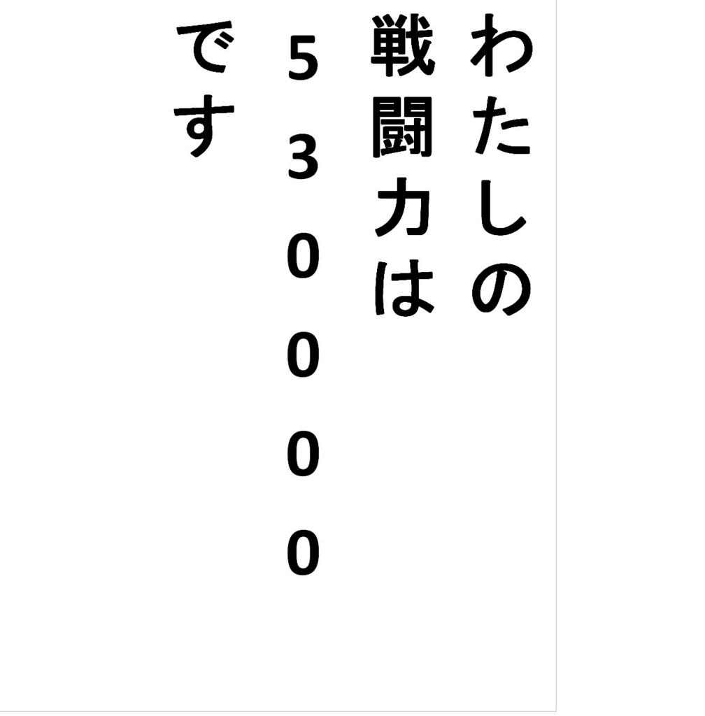 f:id:Katsuox:20170716190126j:plain