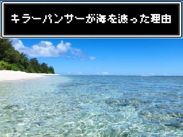 f:id:Katsuox:20170729080617j:plain