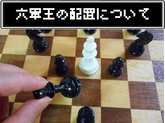 f:id:Katsuox:20170927224626j:plain