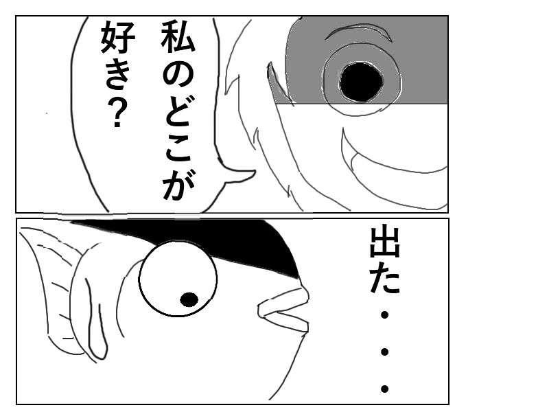 f:id:Katsuox:20171202232803j:plain