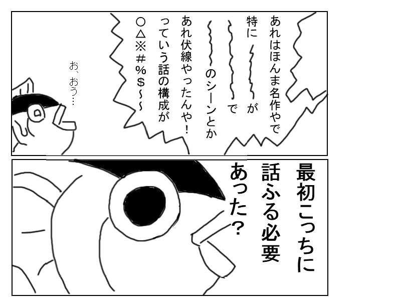 f:id:Katsuox:20171203193739j:plain