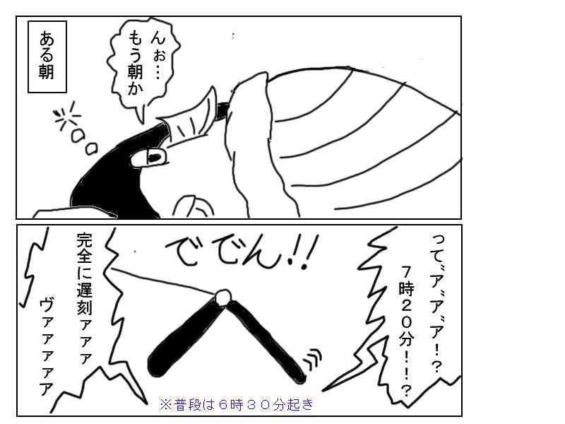f:id:Katsuox:20171209235122j:plain