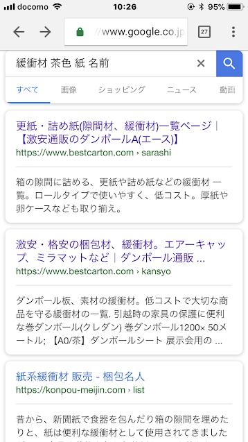 f:id:Katsuox:20180406105755p:plain