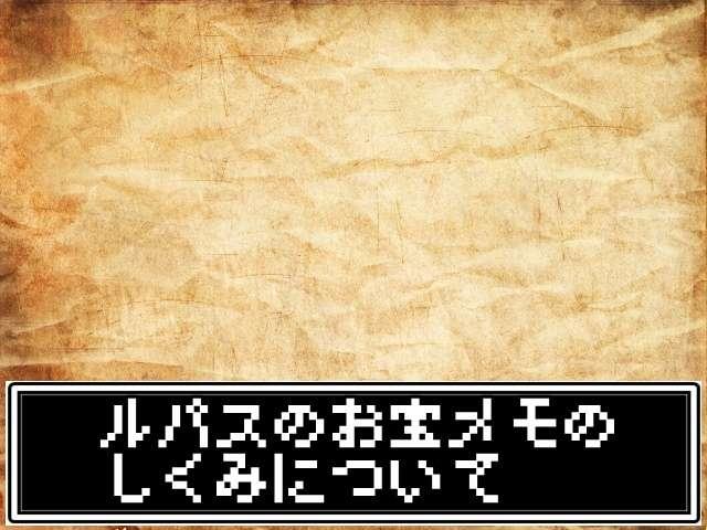 f:id:Katsuox:20180406173930j:plain