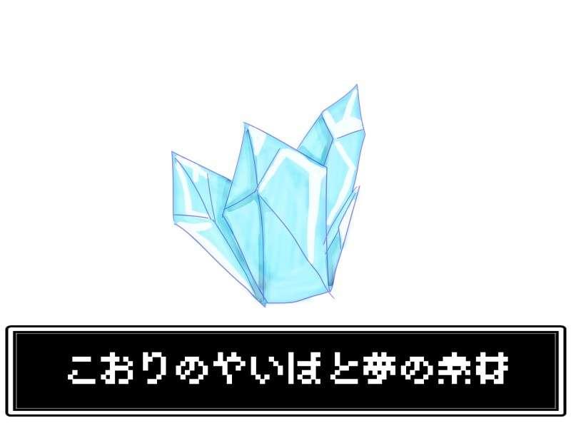 f:id:Katsuox:20180408130054j:plain