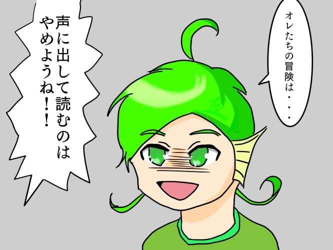 黒歴史漫画3
