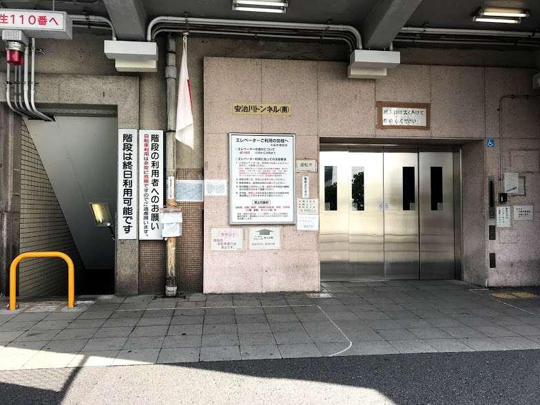 安治川トンネル南側入口