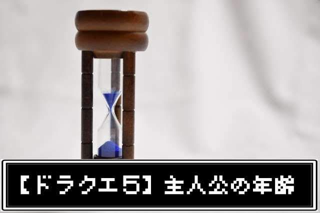f:id:Katsuox:20201031185802j:plain