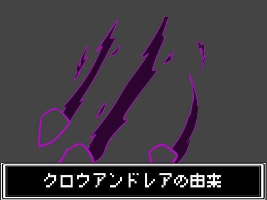 f:id:Katsuox:20201108190710j:plain