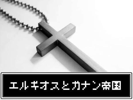 f:id:Katsuox:20201108190718j:plain