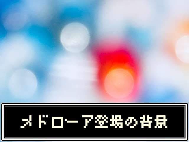 f:id:Katsuox:20201108192012j:plain
