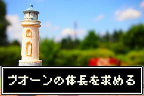 f:id:Katsuox:20201108192015j:plain